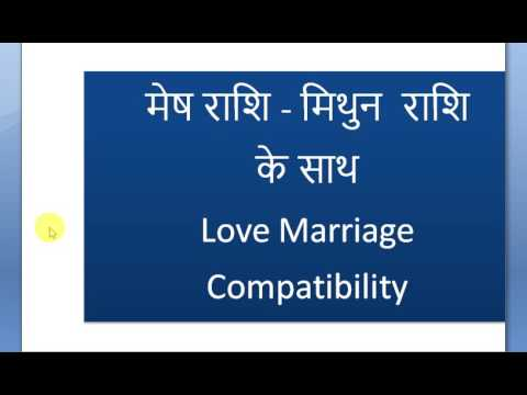 Mesh Rashi Mithun rashi Love Marriage Compatibility I Aries Compatibility  with Gemini in Hindi