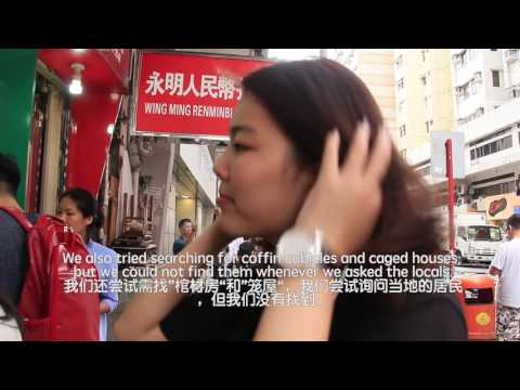 9. Unveiling Reality: Housing in Hong Kong, documentary, by ACK Studio Full Film