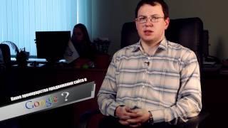 Раскрутка сайта в Google выгоднее(, 2012-04-23T09:07:53.000Z)