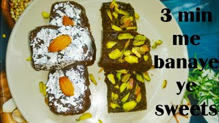 3 minutes barfi recipe rakhi special sweets quick & easy sweets recipe festival special recipes