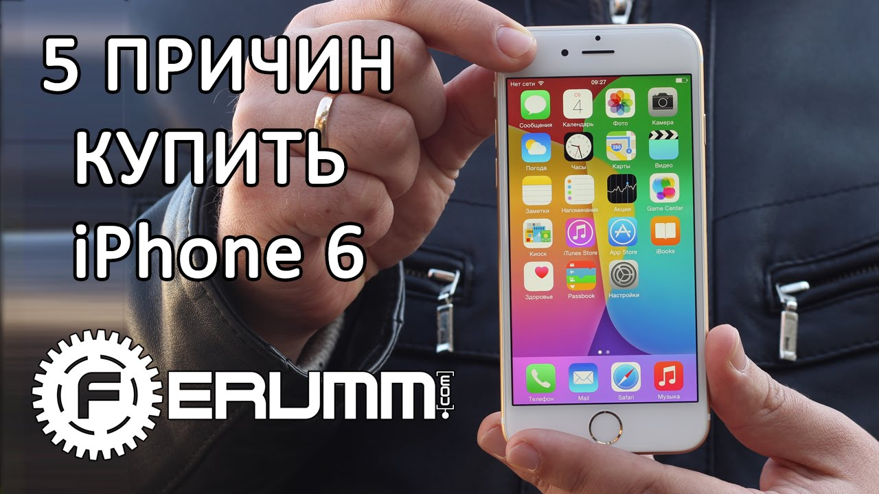 iPhone 6 vs iPhone 6 Plus - Which should you buy? - SuperSaf TV .
