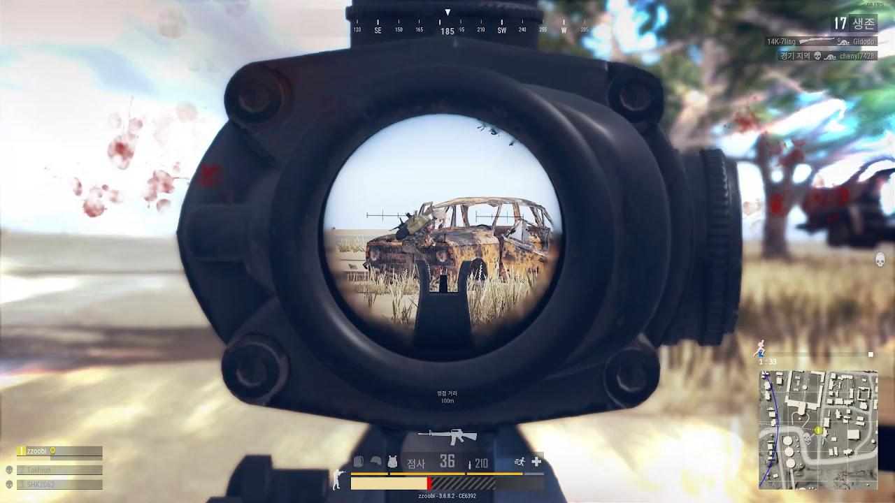 4배 M16점사 - YouTube