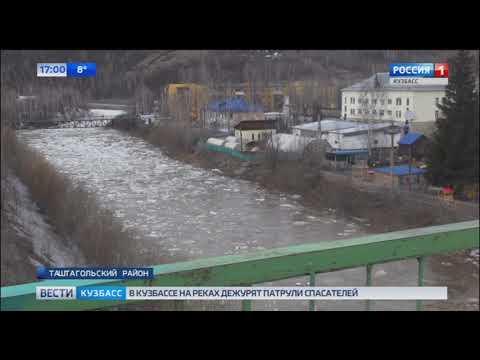 На кузбасских реках начался ледоход