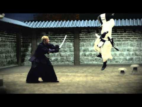 Arena (2011) - Trailer