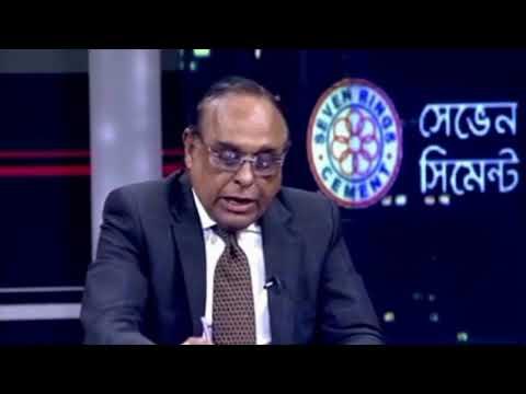 Politics & Corruptions (রাজনীতি ও দুর্নীতি) - Talk Show