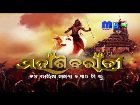 Mahashivaratri Live | Lingaraj Temple | Odisha - MBC TV
