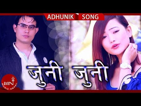 Juni Juni - Melina Rai & Subash Sapkota | New Nepali Adhunik Song 2075/2018
