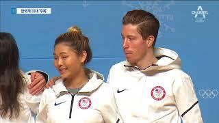 '천재 보더' 클로이 김의 두근두근 평창 올림픽