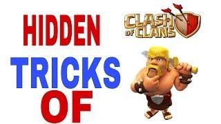 TOP HIDDEN TRICKS OF COC !! KEEP IT SECRET | CLASH OF CLANS