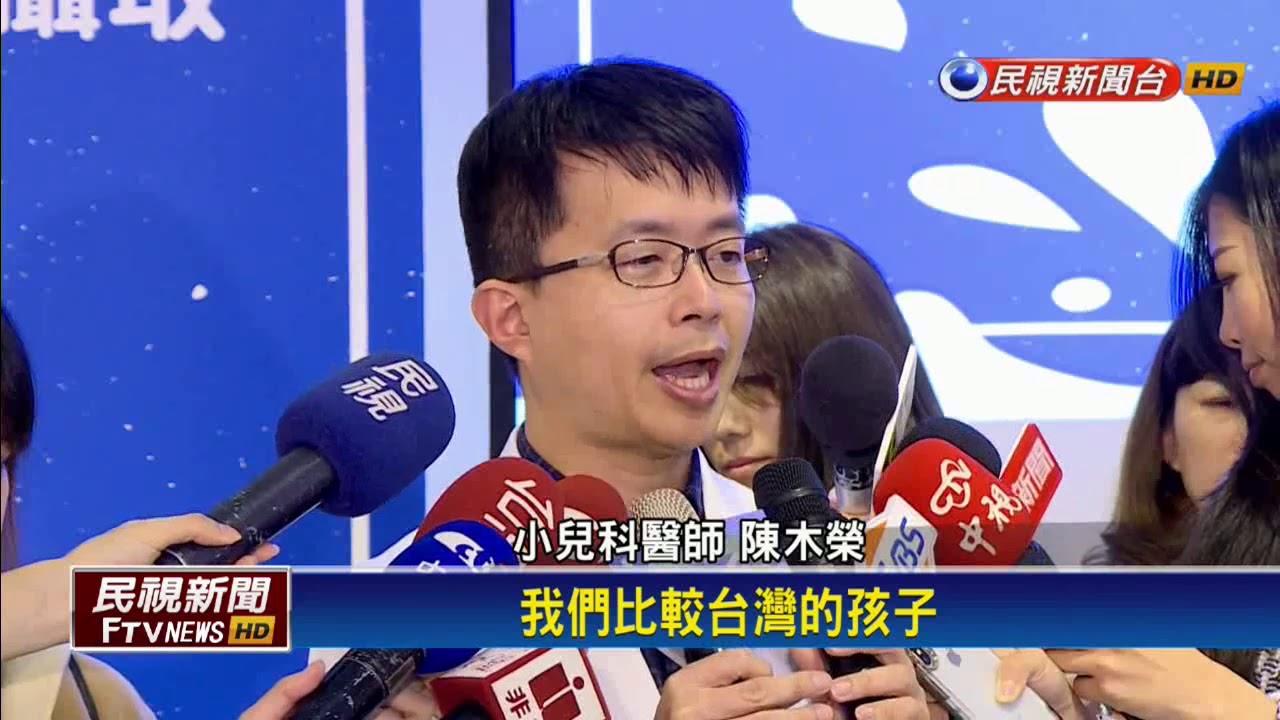 臺灣孩童身高輸日本十年 關鍵:日校規定要鮮乳-民視新聞 - YouTube