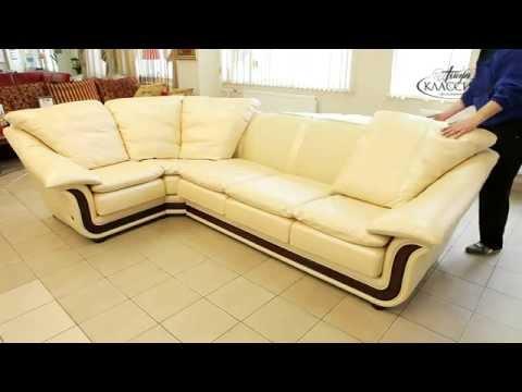Механизм ракладки дивана ТТ - YouTube