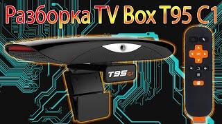 Разборка TV Box T95 C1 Как разобрать что бы не сломать и что внутри.