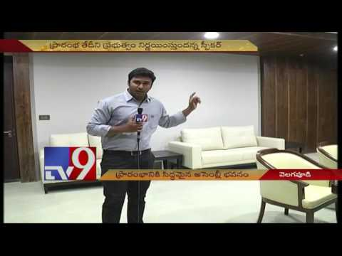 A peep into AP Assembly new building - TV9 Exclusive