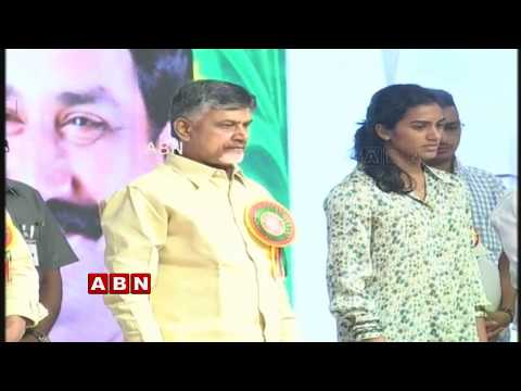 AP CM Chandrababu Naidu Attends Teachers Day Celebrations at Guntur | Chandrababu Naidu | ABN Telugu