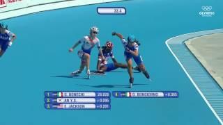 World Games 2017 - Speed Skating - Semi Final 1 - Women 500M