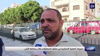 محافظاتُ المفرقِ والكرك وعجلون وجرش شهدت النسبةَ الأعلى في الإقبال على صناديق الاقتراع - (15-8-2017)