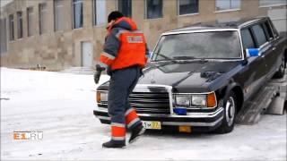 Бронированный ЗиЛ Ельцина прибыл в Екатеринбург