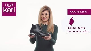 Обзор женских демисезонных ботинок 25606410