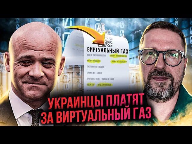 """Украинцы оплачивают """"виртуальный газ"""" и теряют квартиры"""