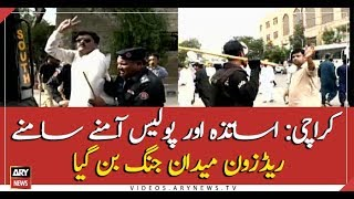 KARACHI: Teachers vs Police, red zone becomes a battle arena