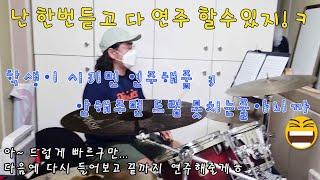 (염쌤의 하루) 국밥 / 구구단 / 호랑풍류가 / 학생이 날 테스트한다... ㅋ