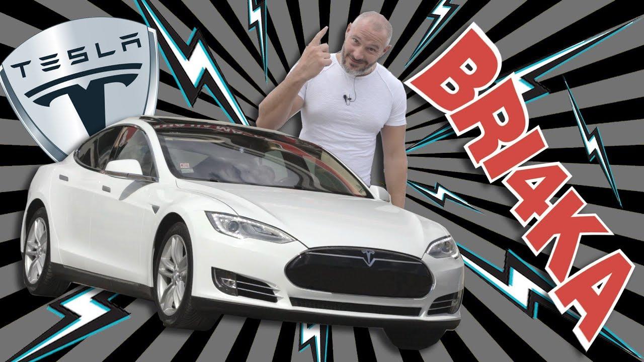 (ВИДЕО) - Tesla Model S и Bri4ka.com! - Какво мислите за колите на ток?