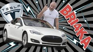 Най-бруталното превозно средство на планетата – Tesla S!  | Bri4ka presents Tesla Model S review