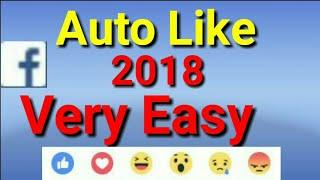 Auto like kaise kare || how to use auto like 2018