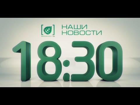 2сми новости дня в мире и россии