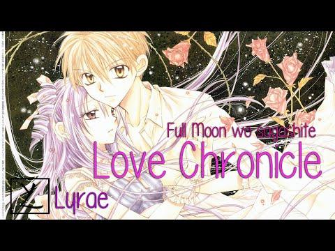Love Chronicle (Full Moon wo sagashite) - French Cover【Lyrae】