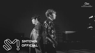 SUPER JUNIOR-D&E 슈퍼주니어-D&E '너는 나만큼 (Growing Pains)' MV Teaser #1