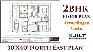 Best Plan 30 X 40 North East Facing 2bhk Floor Plan According To Vastu Plan 1 Youtube