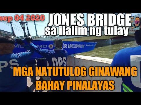 Download JONES BRIDGE sa ilalim ng tulay mga natutulog ginawang bahay pinalayas