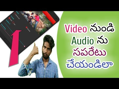 How to convert video to audio in telugu | video to audio converter | by kiran youtube world