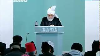 (German) Friday Sermon 11th March 2011 - Islam Ahmadiyya