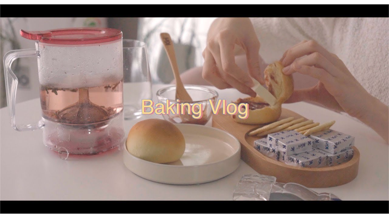 🍞First Bread Baking Vlog | Butter Cookies, Kiri Cheese💙 | Baking with Trapezius + Daily Vlog
