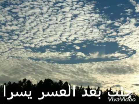 اغنية انت نور الله فجرا مكتوبه من تصميمي Youtube