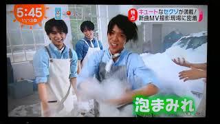Sexy Zone  めざましテレビ「すっぴんKiss」