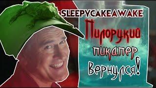 Эш против зловещих мертвецов обзор на сериал от sleepycakeawake