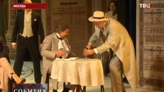 Губернский театр покажет свою дебютную премьеру