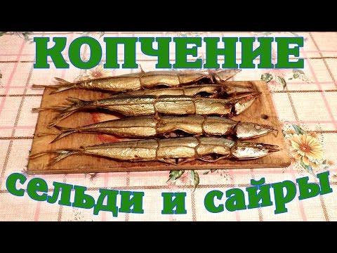 Калорийность рыбы и морепродуктов - таблица калорийности