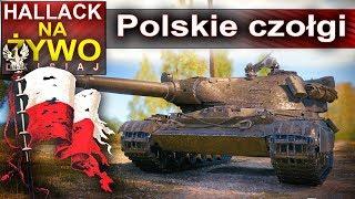 Polskie czołgi na testowym - Na żywo