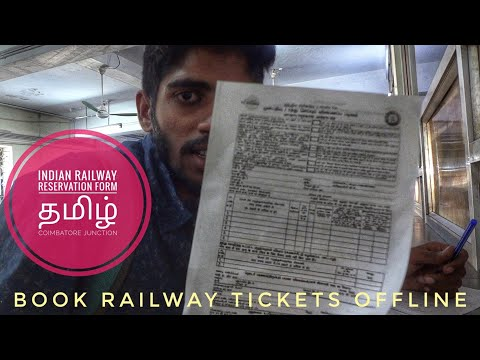 Offline Railway Ticket Reservation Tamil|South Indian Railways|Coimbatore Junction|#vlog26