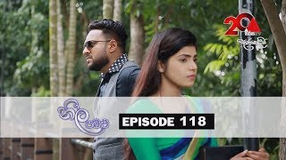 Neela Pabalu   Episode 118   22nd October 2018   Sirasa TV Thumbnail