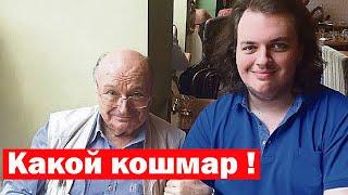 Стала Известна Причина Смерти Михаила Жванецкого
