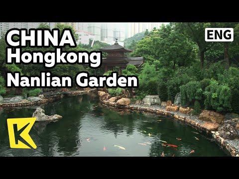 【k】china-travel-hongkong[홍콩-여행-홍콩]당나라-정원,-난리안-가든/nanlian-garden/tang-dynasty