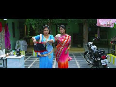 Suni ye jethani ji talani machhariya bhojpuri HD...