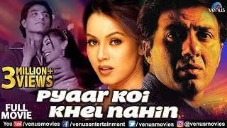 Pyaar Koi Khel Nahin | Hindi Movies 2017 Full Movie | Sunny Deol Movies | Bollywood Full Movies