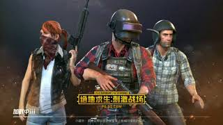 How to download PUBG for android/iOS  HINDI