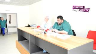 SOS γιατρών νοσοκομείου Κιλκίς-Eidisis.gr webTV